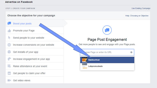 page-boost-engagement